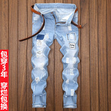 Summer light color pants men's hole patch jeans men's straight loose white Korean trend