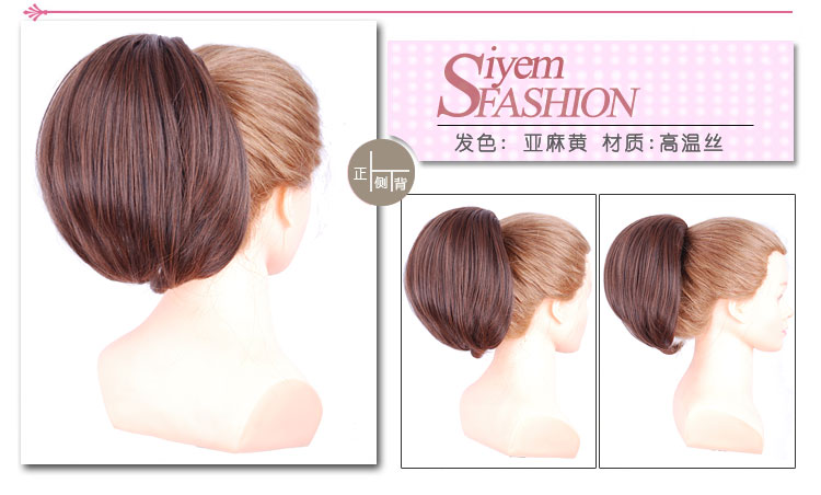 Extension cheveux - Chignon - Ref 234668 Image 48