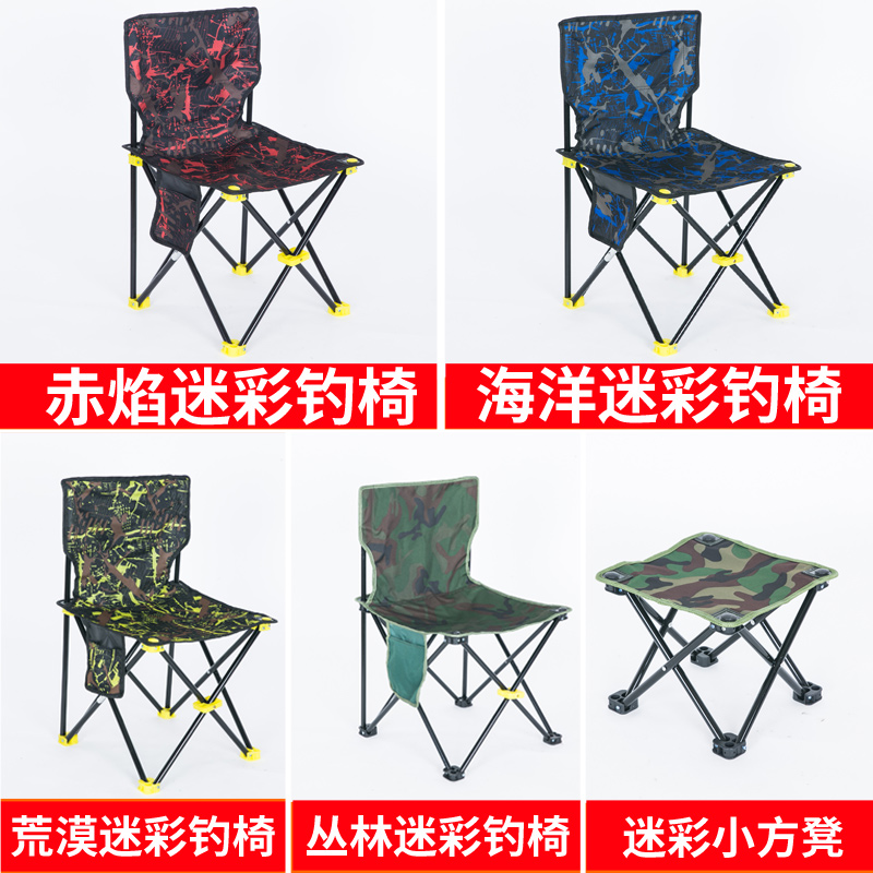 Superb Black Wolf Fishing Chair Outdoor Folding Chair Fishing Stool Portable Camping Beach Bench Painting Stool Sketching Chair Mazar Small Chair Alphanode Cool Chair Designs And Ideas Alphanodeonline