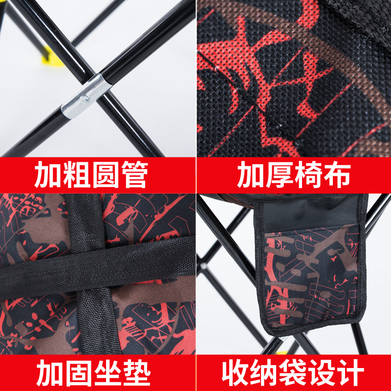 Enjoyable Black Wolf Fishing Chair Outdoor Folding Chair Fishing Stool Portable Camping Beach Bench Painting Stool Sketching Chair Mazar Small Chair Alphanode Cool Chair Designs And Ideas Alphanodeonline