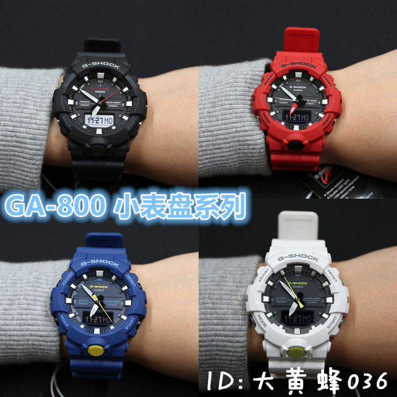 new product 5ed75 5a7aa CASIO Casio G-SHOCK waterproof watch for men and women mini ...