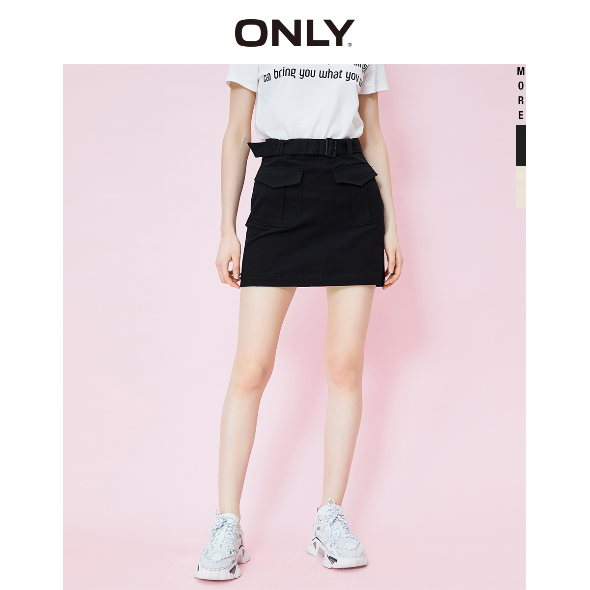 ONLY2020秋季新款高腰短裙直筒显瘦一步明线半身裙女|120116531