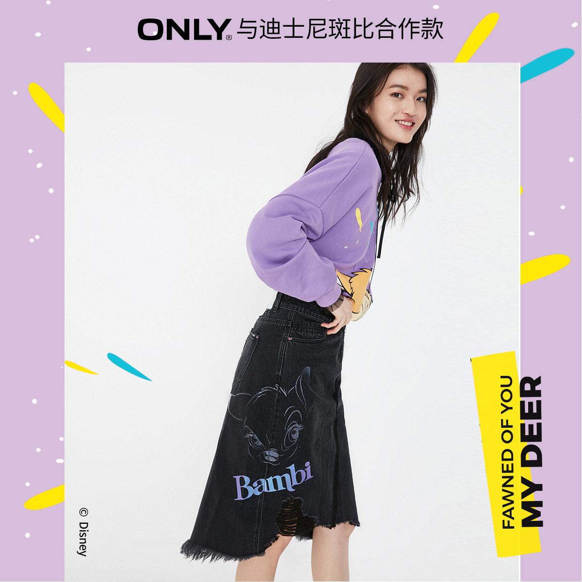 ONLY2020秋季新款迪士尼合作款A字高腰中长款半身裙女|120137529