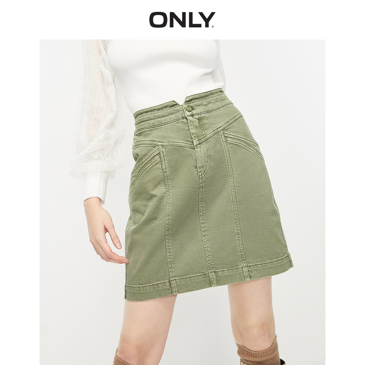 ONLY2020夏季高腰直筒工装风压线短款半身裙女|120116501