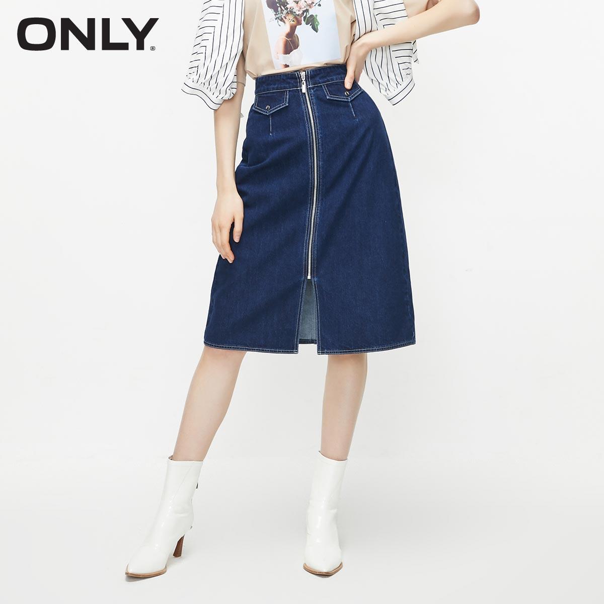 ONLY2020秋季新款a字高腰遮胯显瘦牛仔裙半身裙女|120137534