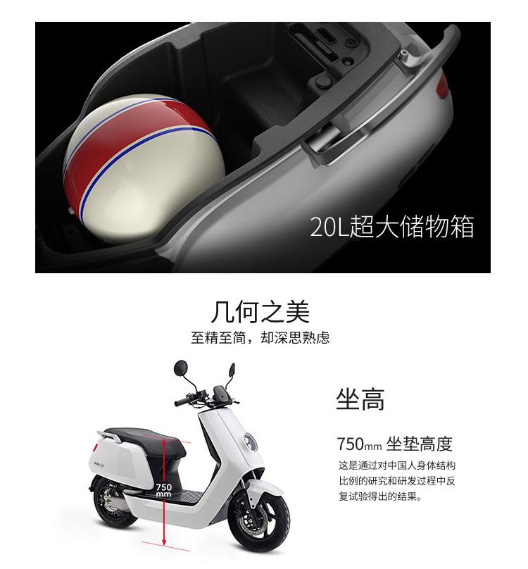 Vélo électrique 60V 12 pouces - Ref 2386725 Image 8