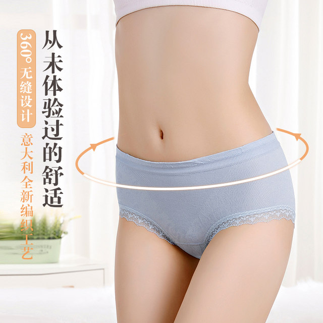Midwaist cotton crotch breathable and antibacterial shorts for girls plus size briefs for ladies