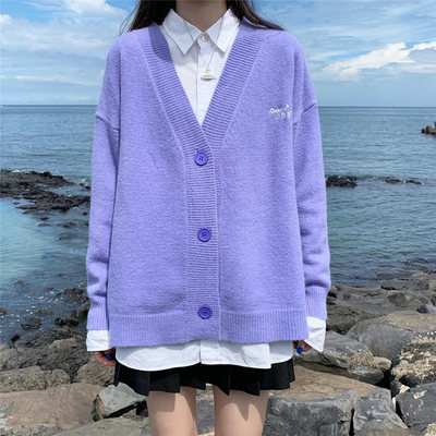 Besi Daily, lazy, lazy, purple sweater, female, prawn, purple coil, embroidery, loose V-neck open shirt jacket