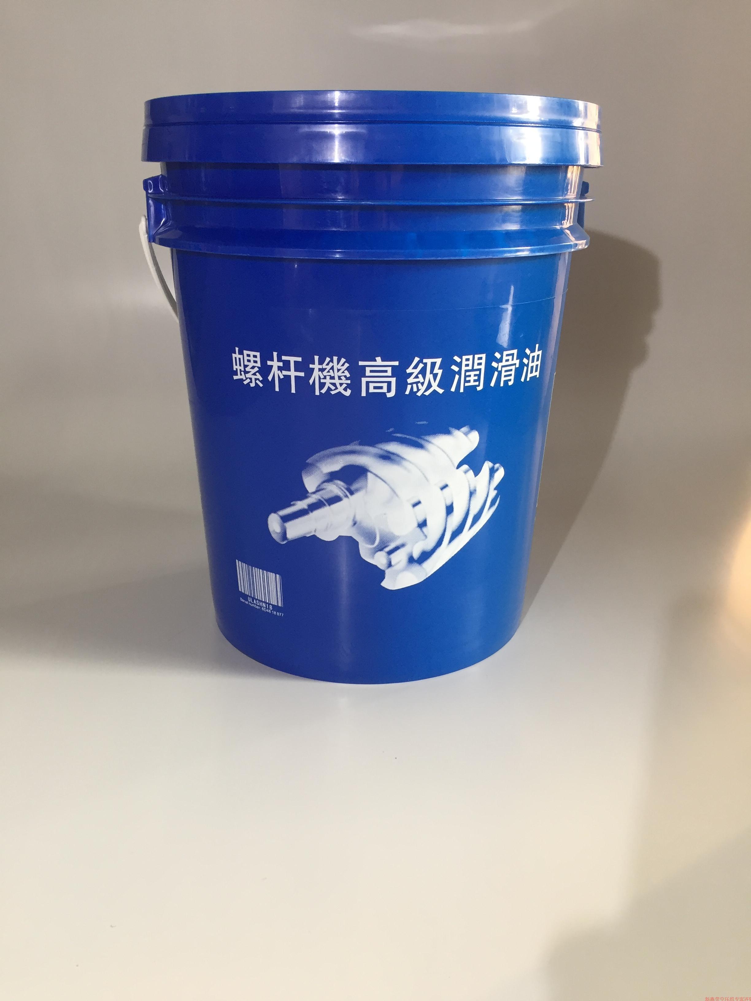 Расширенные винт масла компрессора охлаждающей жидкости смазки 18l импортированных воздуха компрессор масло