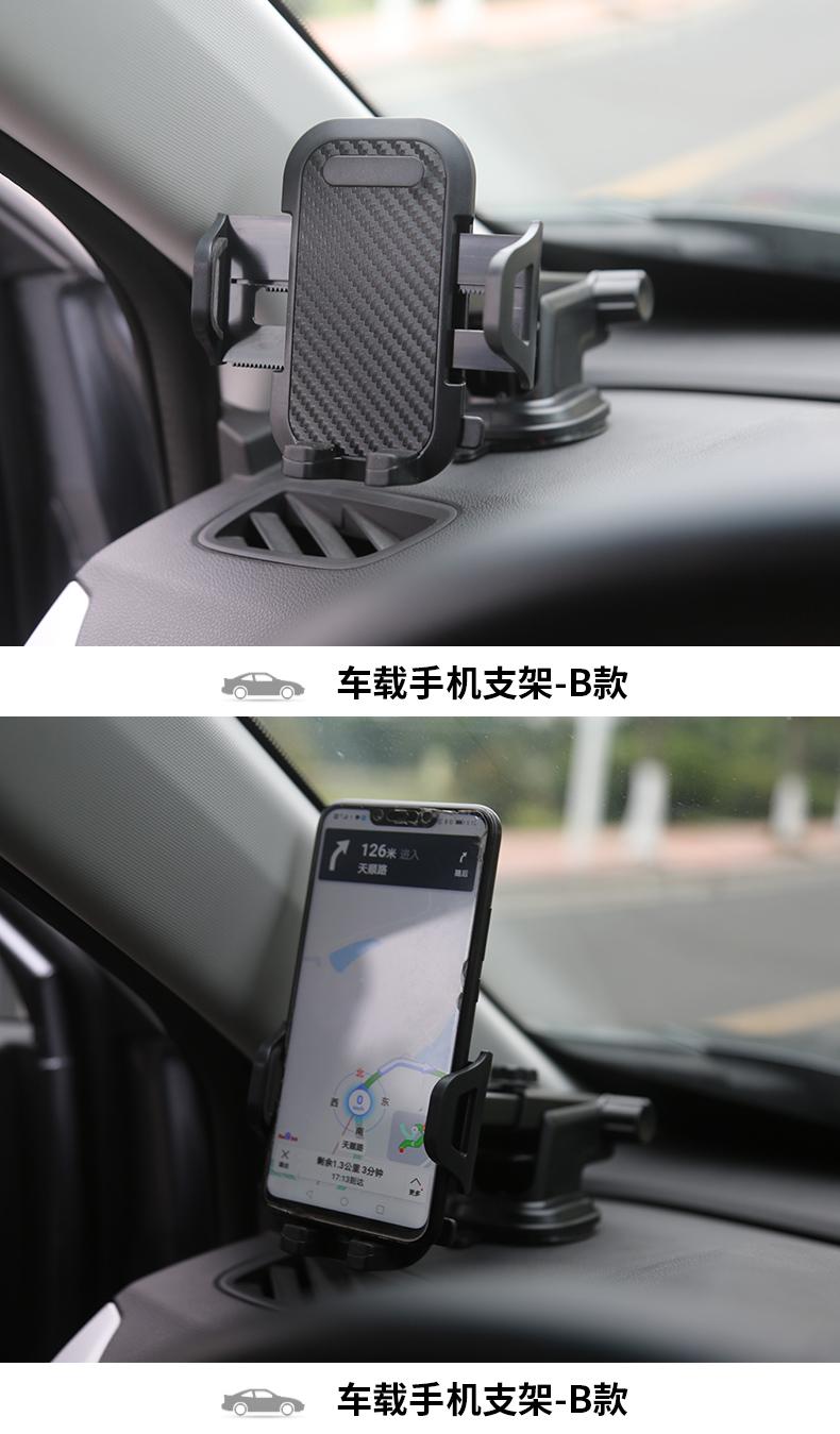 Giá đỡ điện thoại cố định trên xe - ảnh 16