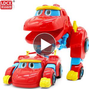 灵动创想帮帮龙探险队出动儿童变形玩具套装全套邦邦棒棒龙小恐龙