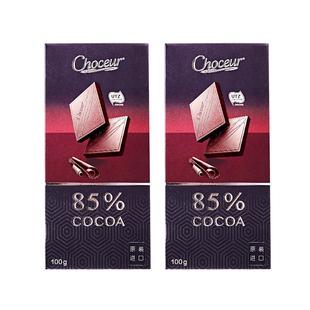 奥乐齐可可黑巧克力100g* 2减脂