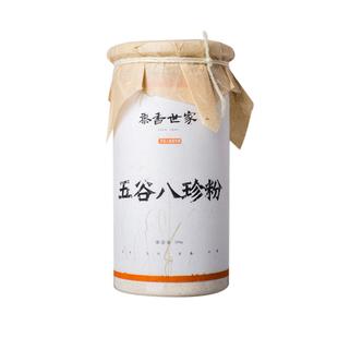 黍香世家五谷八珍粉营养代餐粉