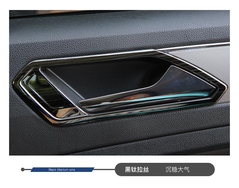 Ốp viền tay nắm cửa trong Volkswagen Tiguan 2017- 2019 - ảnh 5