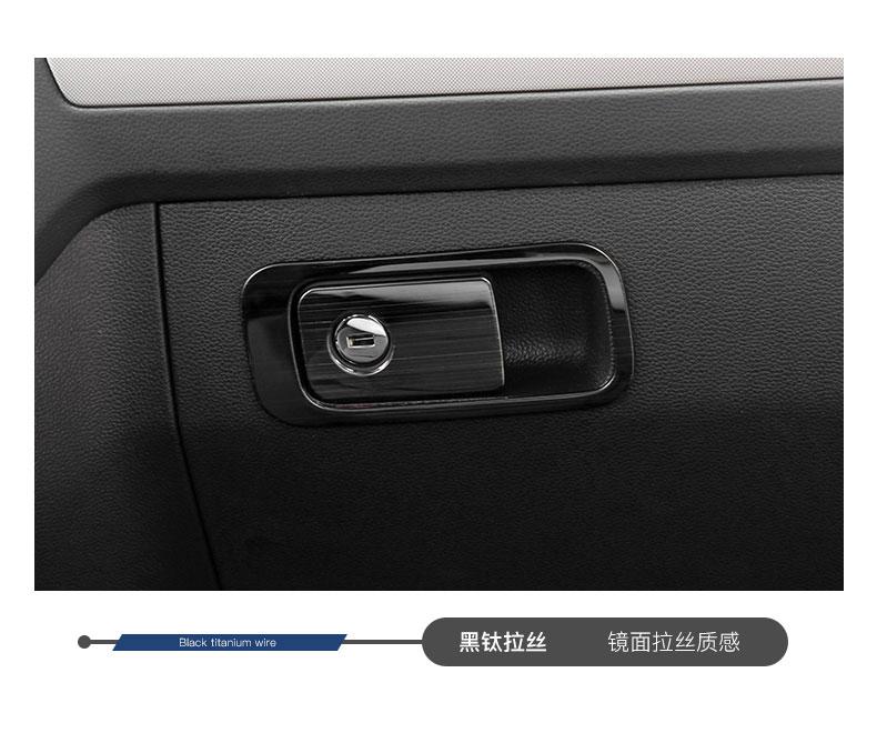 Ốp nắp hộp đựng đồ Volkswagen Tiguan 2018- 2020 - ảnh 17