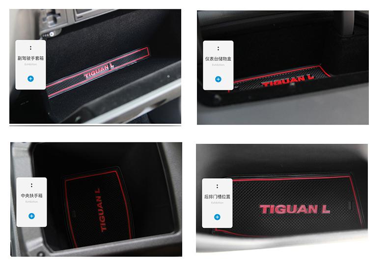 Bộ lót hõm Volkswagen Tiguan L 2017- 2019 - ảnh 10