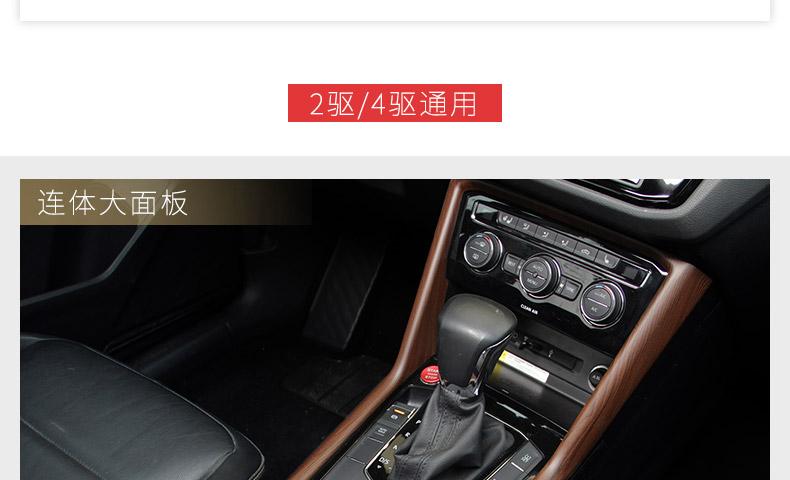 Bộ full nội thất màu gỗ Volkswagen Tiguan 2018- 2020 - ảnh 6
