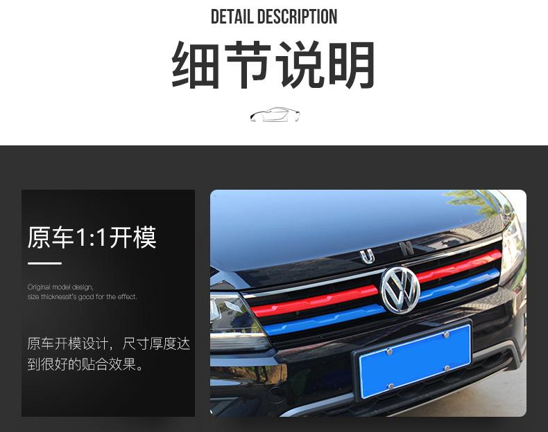 Thanh trang trí mặt ca lăng xe Volkswagen Tiguan 2018- 2020 - ảnh 6