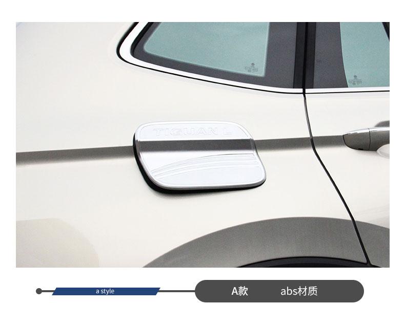 Ốp trang trí nắp bình xăng Volkswagen Tiguan 2017- 2020 - ảnh 5