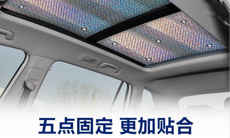 Tấm che nắng cách nhiệt cửa kính Volkswagen Tiguan 2018- 2020 - ảnh 5