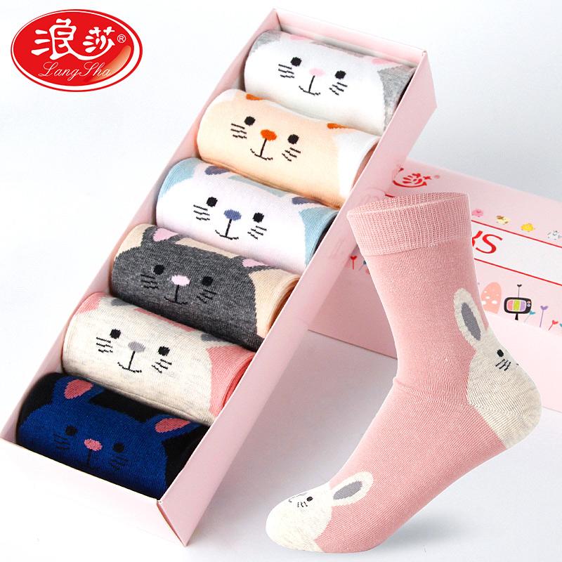 浪莎!日系纯棉中筒袜6双礼盒装