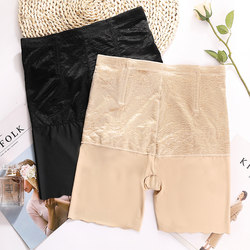 Women's safety pants anti-glare, high waist, buttocks, strong belly, strong summer, no curling, bottoming, boxer underwear