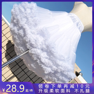 Cloud Shopper Daily Lolita 45CM boneless soft yarn violent puffiness short marshmallow children's skirt Lolita