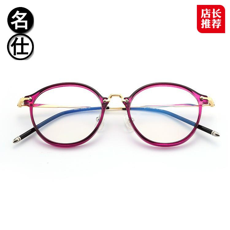 女士金属复古超轻tr90眼镜架可配a女士全框学生圆形男女时尚眼镜框