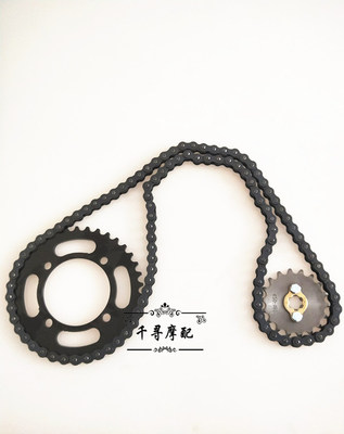 Small off-road motorcycle chain 110cc small high color CV model 37 gear Apollo chain set chain small tooth plate