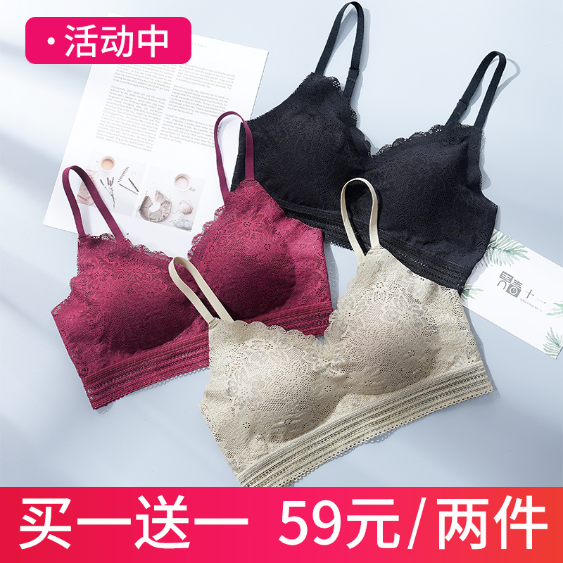 No-sty-ring women's steel-free ring sexy lace beauty gathered bra sports vest shock-proof running bra bra thin