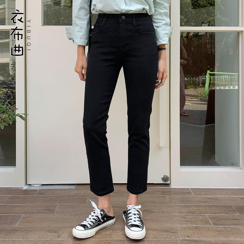 Quần jean cạp cao cạp cao mùa hè 2020 phiên bản mới của Hàn Quốc là quần thun dài tám mươi chín màu đen - Quần jean