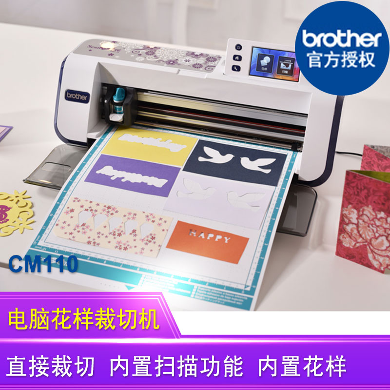 USD 4040] Brother Computer Cutting Machine Sewing Machine Partner Fascinating Lettering Sewing Machine