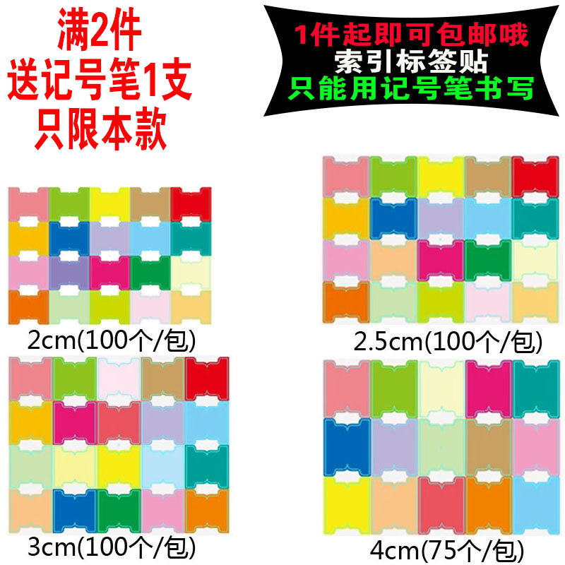 usd 6 51 color stickers stickers file classification stickers index