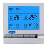 Xinxin Carrier central air-conditioning thermostat water-cooled fan-coil LCD controller remote control three-speed switch control