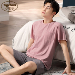 Summer cotton short-sleeved men's pajamas loose and thin summer casual cotton home wear large size suit can be worn outside