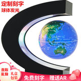 Magnetic suspension globe 6 inch shining self-turned night light office table ornaments home decoration creative gifts