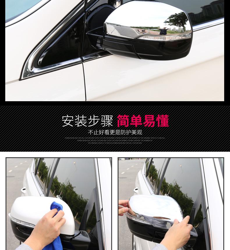 專用於15-18款福特Ford ed新品ge 銳界外飾改新裝 後視鏡裝飾罩 倒車鏡裝飾亮片蓋