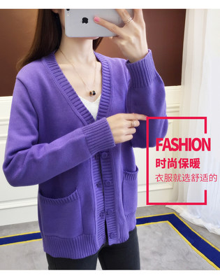 Mei Mei Nurse Sweater Doctor Duty Sweater Plus velvet thick open shirt female outer set of blue outer work clothes