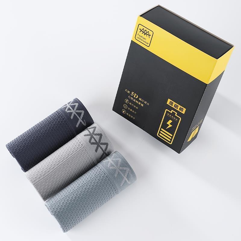 【3条装】男士高端磁疗内裤-时时淘