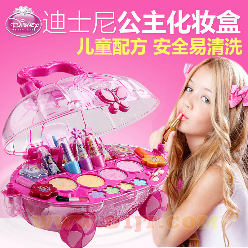 Color Classification Little Princess Cute Portable Treasure Box Version Of The Dream Adorable Car
