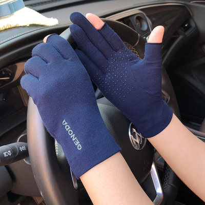 GenoDa songa summer men and women palm granules radium gloves thin models driving exposed touch screen short gloves