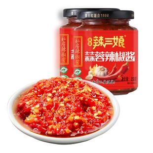 【贵三红】贵州特产蒜蓉辣椒酱2瓶