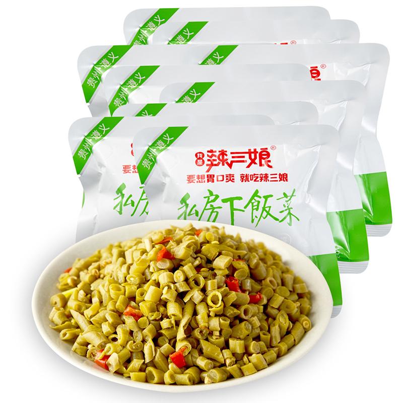 貴州特產酸豆角下飯菜香辣菜10袋裝泡豇豆爽脆豆角老壇泡菜醬咸菜