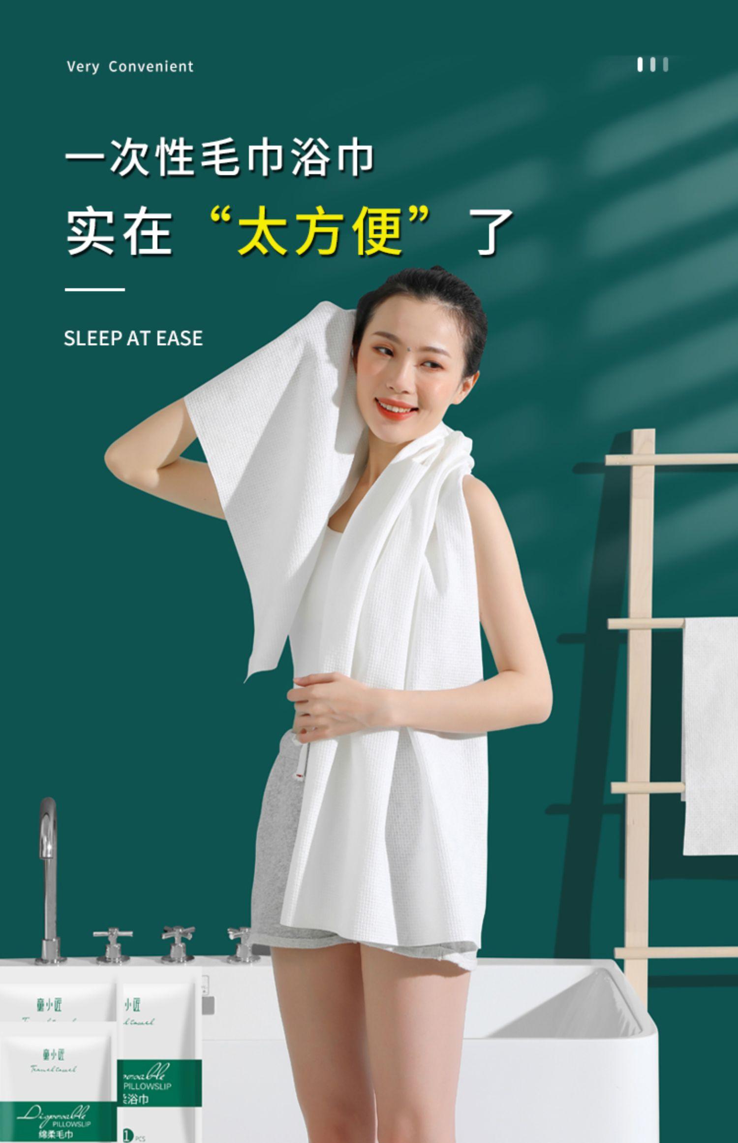一次性加厚毛巾商品图片-9