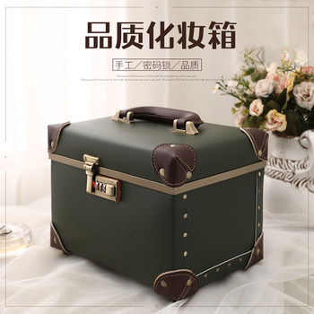 urecity net red ins wind super fire makeup case portable portable travel storage box tattoo toolbox makeup bag