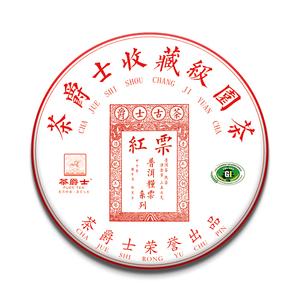 茶爵士【特级特供】云南古树普洱茶