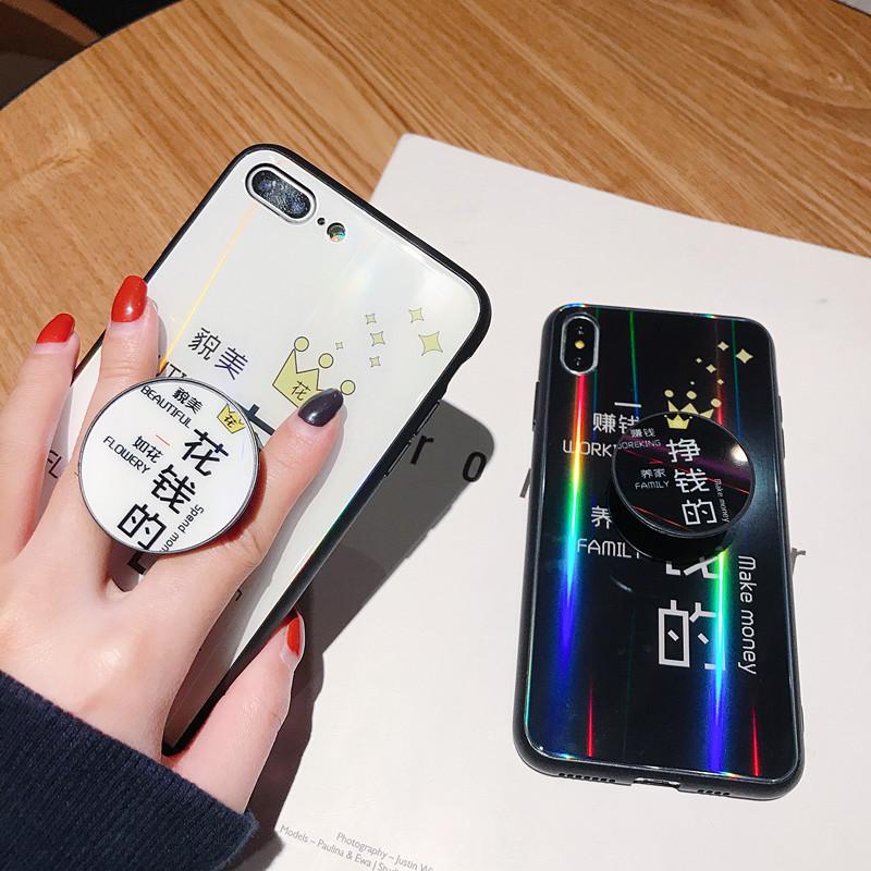 iPhonexs Max镭射极光苹果6s/7plus手机壳抖音炫光彩8p/xR玻璃情侣软边套趣味文字个性创意潮男女款