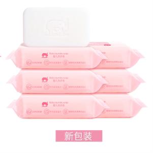 【双11抢先加购】红色小象新生婴幼儿洗衣皂宝宝专用肥皂尿布bb皂