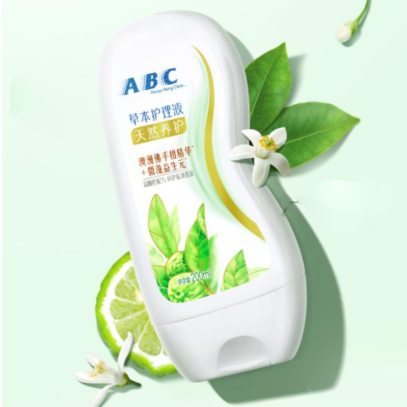 【新品上市】ABC卫生微藻益生元精华佛手柑清香私处沐浴露护理液