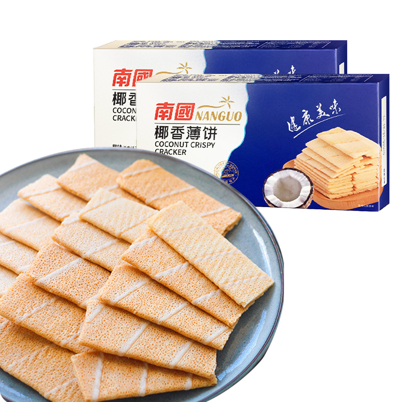 海南特产南国食品椰香薄饼187g薄脆饼干零食小吃特色休闲怀旧